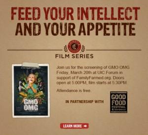 GMO OMG promo